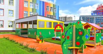 Когда откроют детские сады в Москве после карантина: последние новости