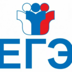 Обязательные предметы для сдачи ЕГЭ в 2021 году 11 класс: ФИПИ, последние новости