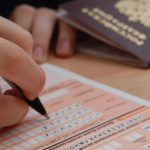 Расписание ЕГЭ в Москве 2021: когда и как будет проходить, какого числа
