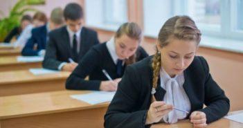 Изменения в ОГЭ по Английскому языку в 2021 году: последние новости ФИПИ